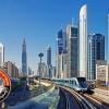 ஐக்கிய அரபு அமீரகத்தின் ( UAE) 45வது தேசிய தினம்!