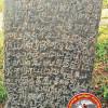 நிலங்களை தானமாக வழங்கியதாக தலைவாசல் அருகே 5 கல்வெட்டுகள் கண்டுபிடிப்பு!