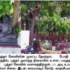 சீனாவுக்கு பெருமை சேர்த்த போதி தர்மருக்கு காஞ்சிபுரத்தில் சிலை!