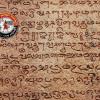 கல்வெட்டுகள் மூலம் வெளிப்படும் இலக்கியங்கள்!