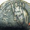 அமராவதி ஆற்றில் கிடைத்த பழமையான கிரேக்க நாணயம்!
