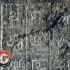 300 ஆண்டு பழமையான கல்வெட்டு கண்டுபிடிப்பு!