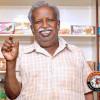 பழமொழிகளை சேகரிப்பதை தனது லட்சியமாகக் கொண்டு செயல்படும் 'பழமொழி' ராமசாமி!