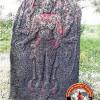 விழுப்புரம் மாவட்டம், ரிஷிவந்தியம் அருகே 8ஆம் நூற்றாண்டு கொற்றவை சிலை கண்டுபிடிப்பு!