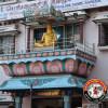 பெங்களூரில் ஜூன் 16-இல் 13-ஆவது உலகத் தமிழ்ப் பண்பாட்டு மாநாடு!