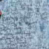 ஏற்காட்டில் 13ம் நூற்றாண்டைச் சேர்ந்த கல்வெட்டு கண்டுபிடிப்பு!