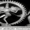 தஞ்சையில் 46 ஆண்டுகளுக்கு முன்பு காணாமல் போன மிகவும் அரிதான நடராஜர் சிலை அமெரிக்க கண்காட்சியில் கண்டுபிடிப்பு!