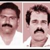 `ராஜீவ் கொலையில் குற்றம் சாட்டப்பட்டவர்கள் கருணைக்கு அப்பாற்பட்டவர்கள்!'- மத்திய அரசு பதில்!