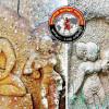 வாணியம்பாடி அருகே சங்க இலக்கியங்களில் குறிப்பிட்டுள்ள உடன்கட்டை முத்திரை நடுகல் கண்டுபிடிப்பு!