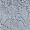 திருப்புத்தூர் அருகே 11ம் நூற்றாண்டு கல்வெட்டு  கண்டுபிடிப்பு!