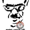 `எனக்கு இந்தி தெரியாது; தமிழில் விருது கொடுங்கள்!' – சாகித்ய அகாடமி மேடையை அதிரவைத்த குளச்சல் முகமது யூசுஃப்!