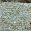 சிவகங்கை அருகே 131 ஆண்டுகள் பழைமையான பாண்டியாபுரம் கல்வெட்டு கண்டுபிடிப்பு!