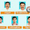 ராஜீவ்காந்தி கொலை வழக்கு: 7 பேர் விடுதலை குறித்து ஆளுநர் தான் முடிவெடுக்க வேண்டும்!