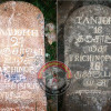 1849 ஆம் ஆண்டுகளில் பயன்படுத்திய தமிழ் எண்கள் பொறிக்கப்பட்ட மைல் கற்கள்!
