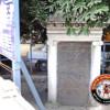 230 ஆண்டுகளுக்கு முன்பே 'சென்னாபட்டிணம்' பற்றிய குறிப்பு கண்டுபிடிப்பு!