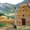 சங்ககிரி மலைக் கோட்டை (அ) சங்கரி துர்க்கம் !