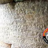 1200 ஆண்டு பழமையான கல்வெட்டு திருச்சி அருகே கண்டுபிடிப்பு!