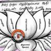 தமிழ் இலக்கியம்!