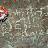 திருப்பூர் அருகே ஐவர் மலையில் ஒன்பதாம் நுாற்றாண்டைச் சேர்ந்த வட்டெழுத்து கல்வெட்டு கண்டுபிடிப்பு!