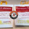 சென்னை குமரன் சில்க்ஸ் வணிக நிறுவனத்தில், தமிழிலும் கைப்பை உள்ளது என்பது நிறுவனத்தின் பதில்!