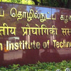 மெட்ராஸ் ஐ.ஐ.டி சிறந்த இந்தியக் கல்வி நிறுவனங்களில் நாட்டிலேயே முதலிடம்!