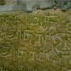 சிவகங்கை அருகே 300 ஆண்டுகள் பழமையான கல்வெட்டு கண்டுபிடிப்பு!