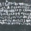 பவானி அருகே 1,200 ஆண்டுக்கு முந்தைய ஏரி கண்டுபிடிப்பு!