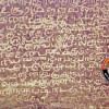 பழநி அருகே 16 – ம் நூற்றாண்டை சேர்ந்த கல்வெட்டுகள் கண்டுபிடிப்பு!