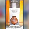 கிருஷ்ணகிரி அருங்காட்சியகத்தில் 2,500 ஆண்டுகளுக்கு முற்பட்ட முதுமக்கள் தாழி காட்சிக்கு வைப்பு