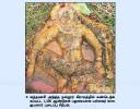 வந்தவாசி அடுத்த நல்லூர் கிராமத்தில் பல்லவர் கால ஐயனார் புடைப்பு சிற்பம் கண்டெடுப்பு-1,200 ஆண்டுகள் பழமை வாய்ந்தது