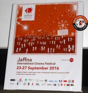 2 ஆவது யாழ்ப்பாண உலகத் திரைப்பட விழா