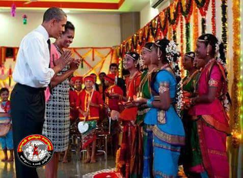 தமிழ் கலாச்சாரத்தை மதிக்கத் தெரிந்து ஒபாமா!
