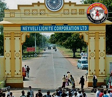 Neyveli Lignite Corporation Ltd (NLC) நிலத்தை கொடுத்து உருவாக்கி தமிழரின், ஆசையில் மண் போட்டதுள்ளது இந்திய அரசு!