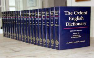 ஆக்ஸ்ஃபோர்ட் ஆங்கில அகராதி (Dictionary)-யில் 'ஐயா', 'ஐயோ'!