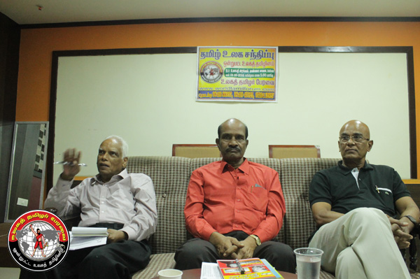 world-tamil-forum-discussion-1