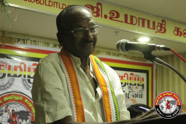 world-tamil-forum-meet-10