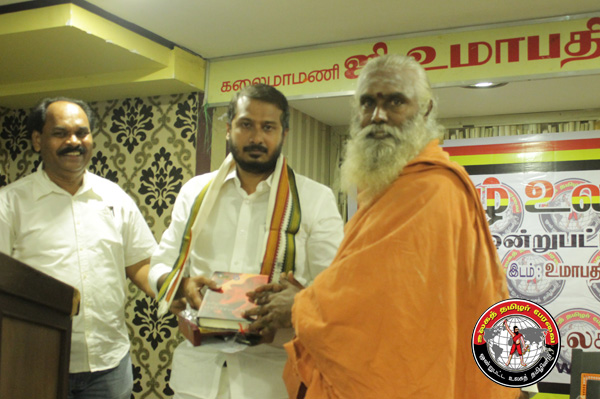world-tamil-forum-meet-12
