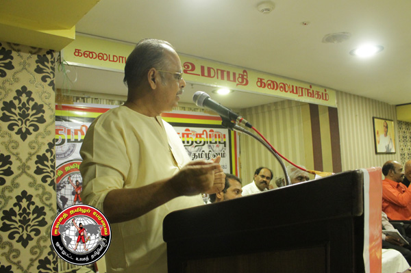 world-tamil-forum-meet-13