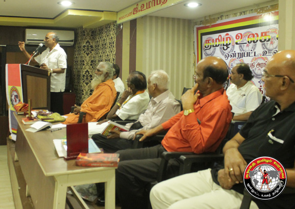 world-tamil-forum-meet-14