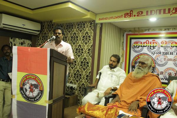world-tamil-forum-meet-15