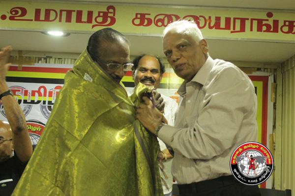 world-tamil-forum-meet-2