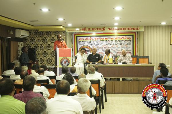 world-tamil-forum-meet-3