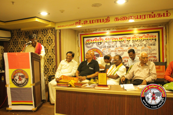 world-tamil-forum-meet-4