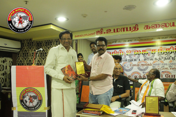 world-tamil-forum-meet-8