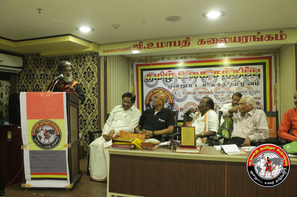 world-tamil-forum-meet-9