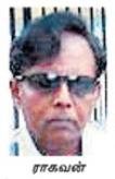 ப.ராகவன்