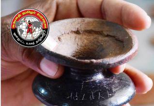பிராமி எழுத்துக்களுடன் கூடிய 'சுடுமண் தாங்கி' கோவையில் கண்டுபிடிப்பு!