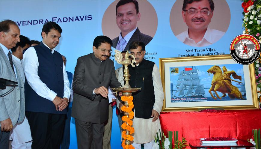 rajendra_cholan_portrait_tamilnadu-governor-Vidyasagar-Rao-2