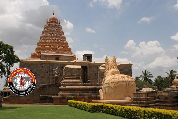 ராஜேந்திர சோழனின் கங்கை கொண்டசோழபுரம் !