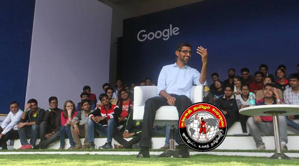 'நான் சென்னைவாசி, ஆகவே எனக்கு ஹிந்தி தெரியாது!'- கூகுள் CEO சுந்தர் பிச்சை!